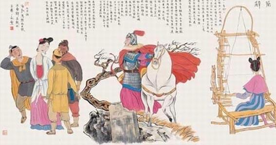 La Balada de Mulan, poesía china
