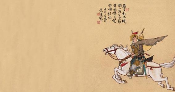 La Mujer Guerrera en la historia y literatura de China