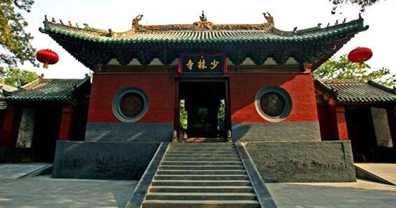 Shaolin, mitos y leyendas, origen del Kung Fu