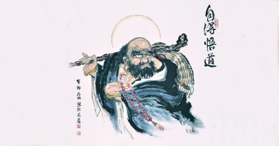 Damo o Bodhidharma, Shaolin, budismo Zen, Kung Fu