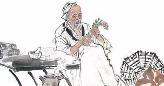 Medicina Tradicional China, Qi Gong, MTC